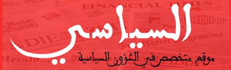 Site d information politicienmr.com
